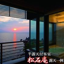 ★松石庵部屋露天-3(夕焼け)