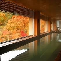 大浴場【秋】