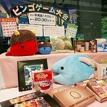 【ビンゴ大会景品】必ず何かが当たります♪人気の赤鬼ちゃんは石水亭オリジナル(カード1枚500円)