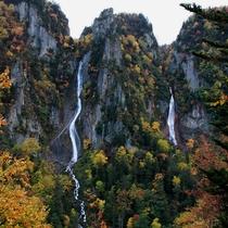 紅葉に包まれる「流星の滝・銀河の滝」
