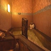 ◆【大浴場】『水風呂』 ※水風呂は男性大浴場のみ設置しております。