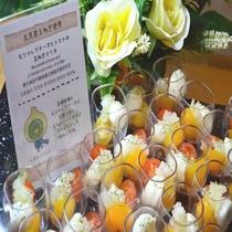 ◆【朝食】北海道産のモッツァレラチーズとトマトの上に玉ねぎマリネをかけたさっぱり味♪