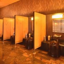 ◆【大浴場】男性大浴場 洗い場