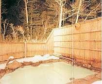 雪見露天風呂 ひこ星の湯