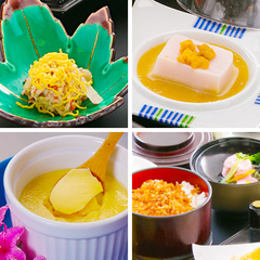 【九州ありがとうキャンペーン】おにやまホテル予約人気NO.1 食べきれないお料理14品の会席