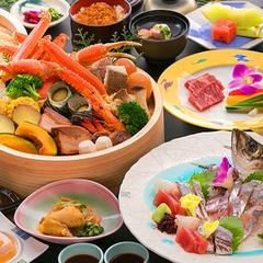 【部屋食】蟹さざえ鯛の「豪快地獄蒸し会席」 + 大分ブランド 関あじ姿造り