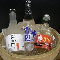 地元の冷酒をご用意しております。