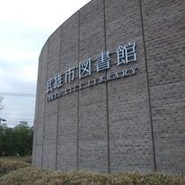 *武雄市の有名SPOT武雄市図書館(当館より車で5分)