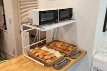 新モーニングサービスパン、トースター