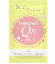 Q10ミルク