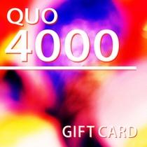 【QUO】4000円付プラン