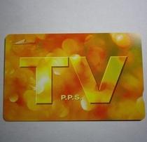 有料TVカード