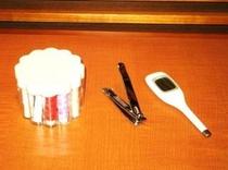 【無料貸出】裁縫セット・爪切り・体温計