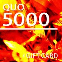 【QUO】5000円付プラン