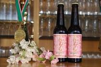 「さくら」桜天然酵母ビール(田沢湖ビール)