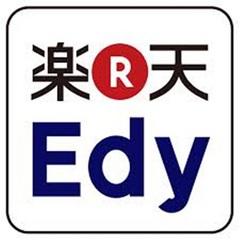 【Edyギフトカード1000円分】◆◆天然温泉無料!!◆◆ ご予算に応じて選べるギフトカードプラン