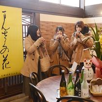 【観光】元禄二年創業、伝統の酒造『日の丸醸造』直売部ではお酒の試飲が楽しめる
