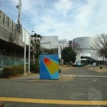 浜松科学館:徒歩5分