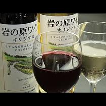 ◆【ワイン】