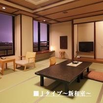■Jタイプ■ 新和室8~12畳