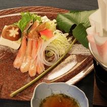 *ずわい蟹のしゃぶしゃぶ/みんな大好き!ずわい蟹のしゃぶしゃぶ料理