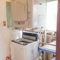 【館内一例】洗濯機と乾燥機