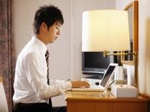 全室有線・無線LAN対応なのでインターネットを使用してのお仕事もお部屋でどうぞ。