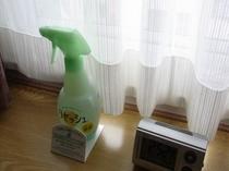 お部屋に設置の消臭剤。