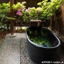 【貸切露天-陶器風呂-】