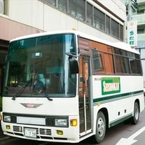 【駅まで無料送迎!】15名様以上の団体様はバスで駅まで無料送迎します!