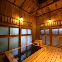 ◇【別邸/菊の間】登録有形文化財。お風呂の様子