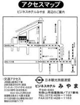 アクセスマップ。JR和歌山駅から800メートル。ホテル周辺は飲食店多し。