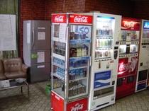 ロビー自動販売機。約30種類のドリンク類あります。