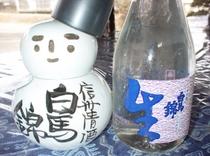 白馬錦 / 日本酒 / 地酒