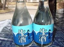 大雪渓  / 日本酒 / 地酒