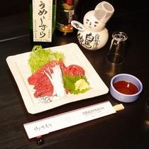 馬刺し / 酒がススム1品追加メニュー / 要事前予約時価