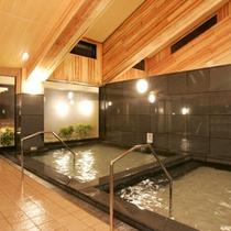 白猿の湯 浴槽