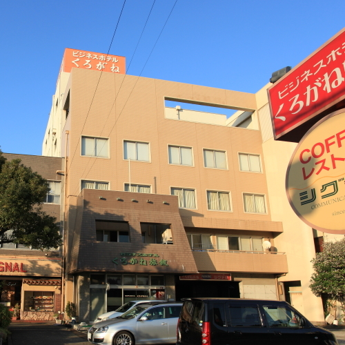 兵庫県姫路市広畑区正門通3-4 ビジネスホテルくろがね旅館 -01