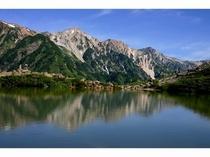 八方池からの白馬三山