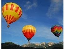 大空へ熱気球