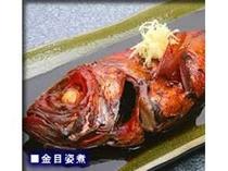 2. おいしい〜♪と評判!紺屋荘の自慢の逸品「金目鯛の姿煮付け」
