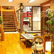 【施設一例】ようこそ!日奈久温泉あたらし屋旅館へ!