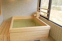 特別室高野槇の風呂