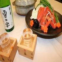 地酒と蟹鍋