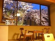 【桜を眺めて温泉旅】例年4月中旬から下旬にかけお部屋から桜を楽しむことができます【室数限定】