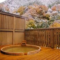 屋上貸切露天風呂(万両)