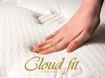 「アパホテル」と「シーリー社」で共同開発したオリジナルマットレス「CloudFit」