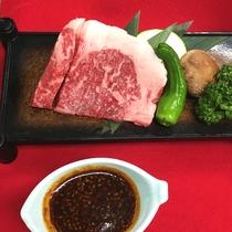 *【限定特典 和牛】おいしいお野菜もご一緒ににつけだれで・・・