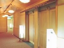 新館和室宴会場