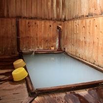 共同浴場500